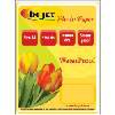 1 Pack of 100 Sheets Single Sided Matt Paper (100gsm)