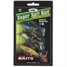 Pack of 3 Super Soft Baits (SB-003)