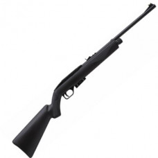 Crosman 1077B Repeatair black synthetic stock Semi Automatic 12g co2 Powered 12 shot Air Rifle