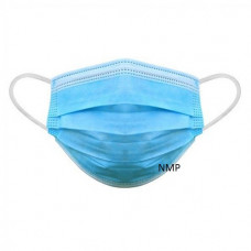 3 Ply Blue Disposable Face Mask Personal Protective Equipment (PPE) each mask